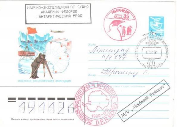 m-su91 nordkorea