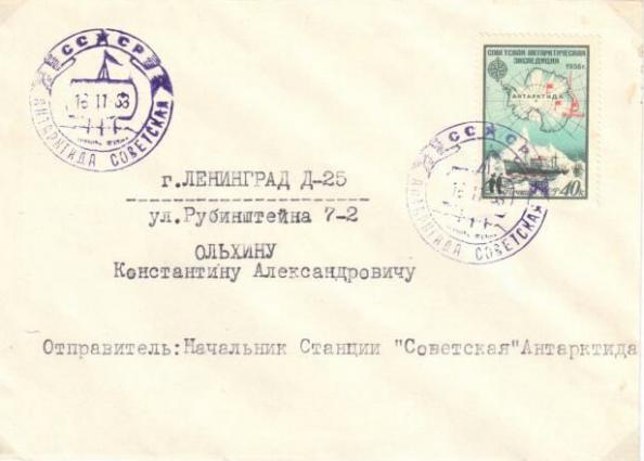 n-59sowjetsk
