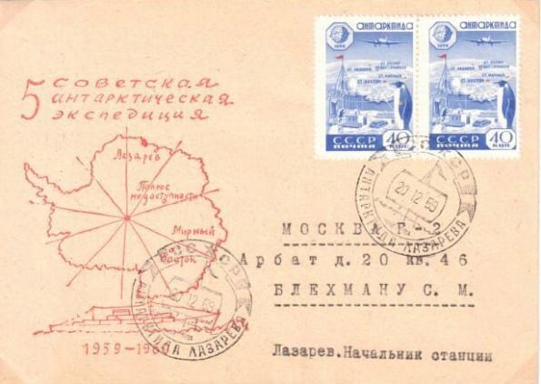 n-60sulazarew2