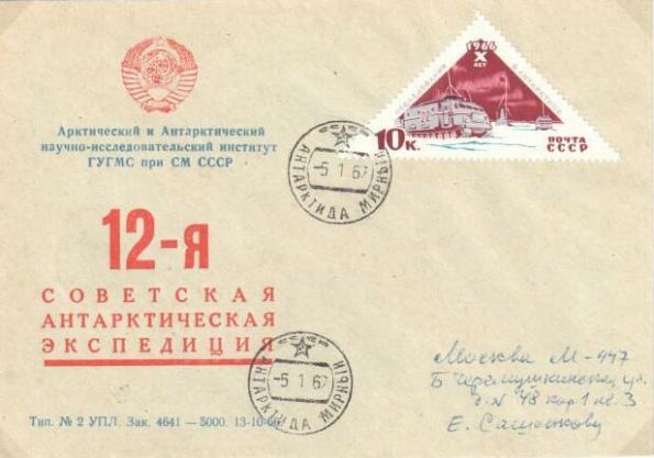 n-67mirnyDB12