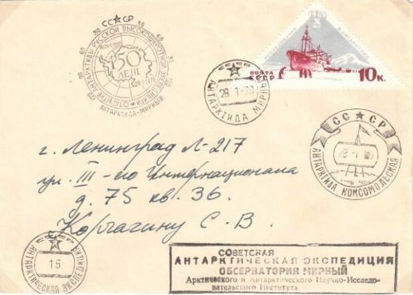 n-70mirny