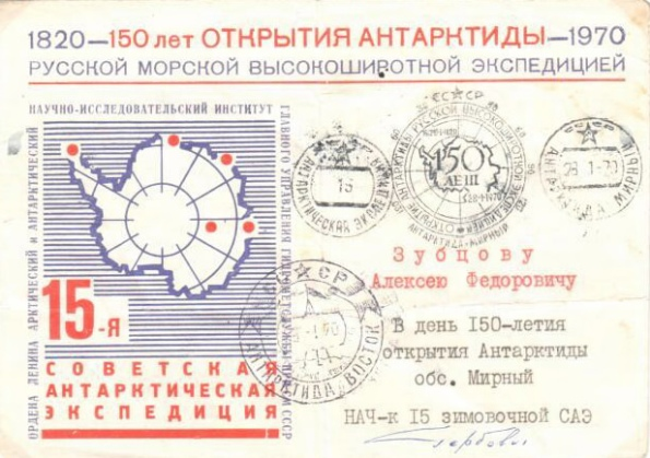n-70mirnyDB15-150Jentd