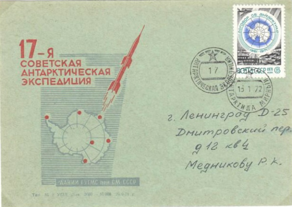 n-72mirnydb17