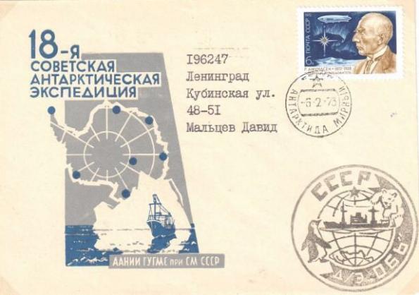 n-73mirnysae18ob