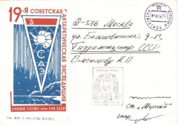 n-75mirnysae19