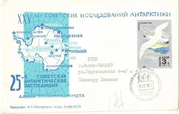 n-80russkayadb25