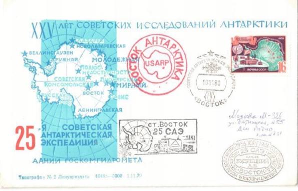 n-80vostokdb25rot