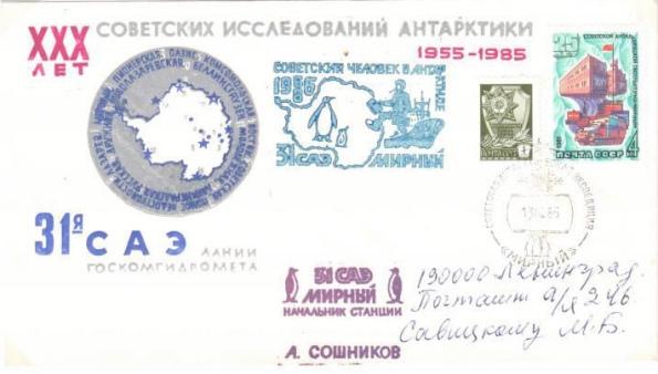 n-86mirnydb31