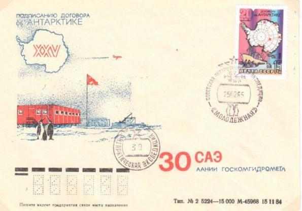 n-86molodb30