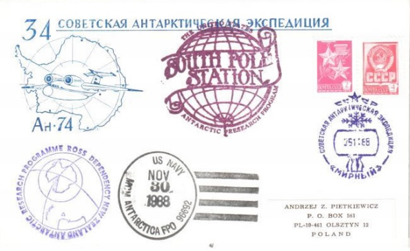n-89mirnaydb34