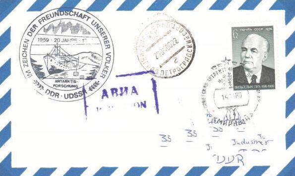 nn-dd80bNachtra--0028
