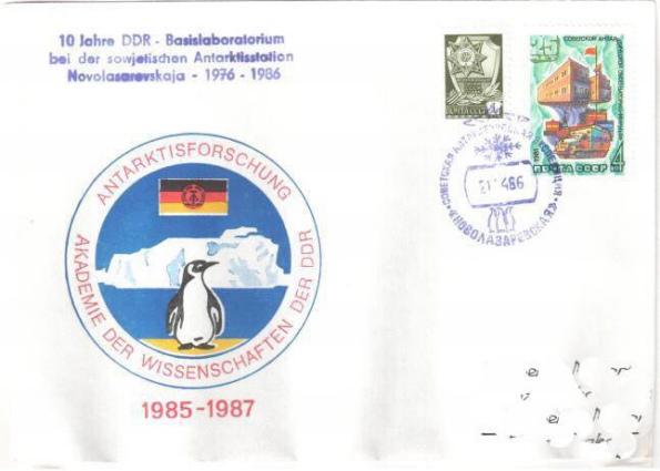 nn-dd86