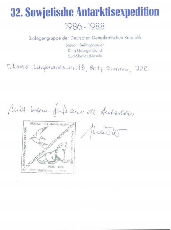 q-ddr88bogen