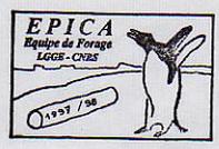 q-epica845