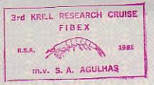 q-fibex661