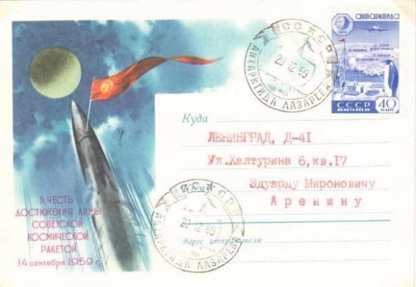 u-lazarew60su