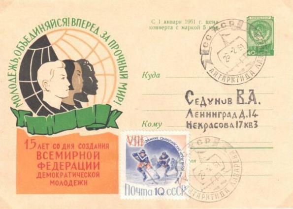 u-lazarew61