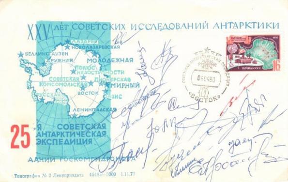 u-vostokunterschriften1980