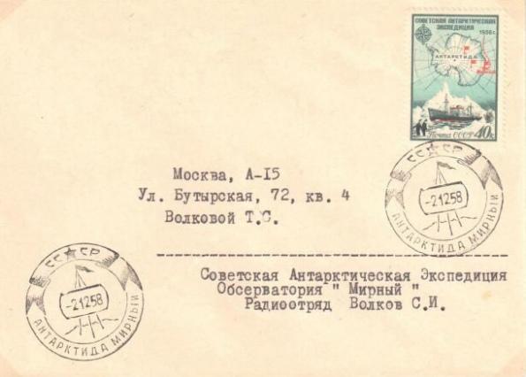 x-59knigamirny