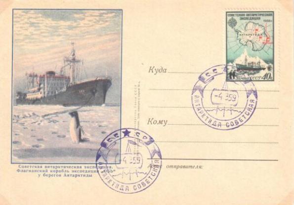 x-59knigasowjetsk
