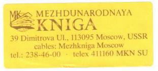x-kniga