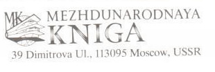 x-kniga2