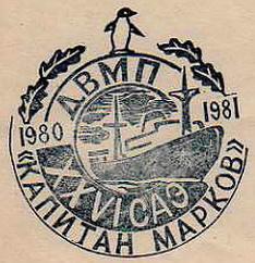 v-markov748