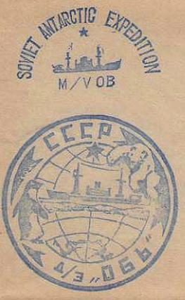v-ob712