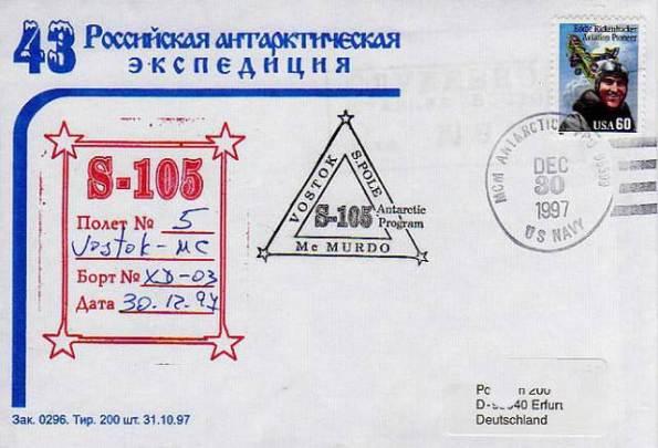 nn-ru98rse43